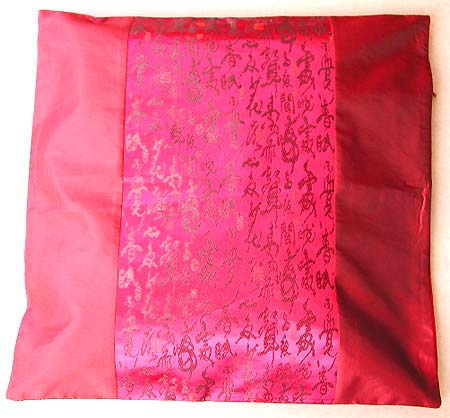 Pinky retangular cushion cover with Chinese script design on centre